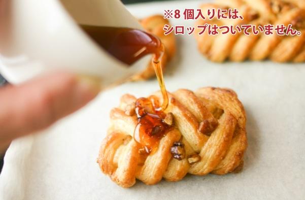 焼き上がりにお好みでハチミツやメープルシロップなど